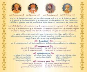 Chhatedi Diwali Patrika Inside Aw (2)